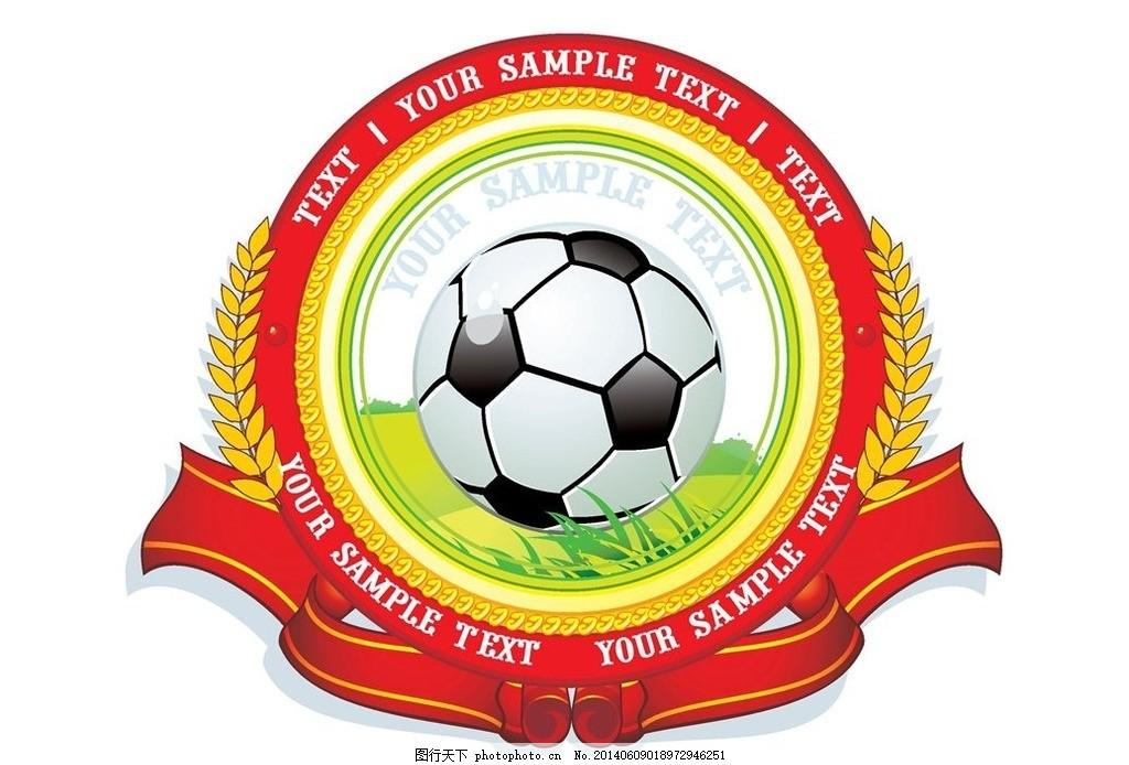巴西球队队徽图片