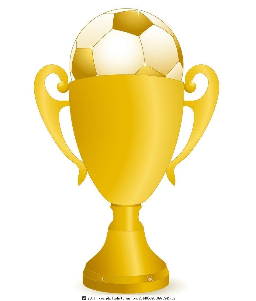 足球 巴西足球世界杯 足球世界杯 足球比赛 金杯 奖杯 2014 足球海报