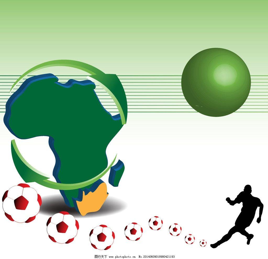 足球 巴西足球世界杯 足球世界杯 足球比赛 2014 足球海报 巴西足球