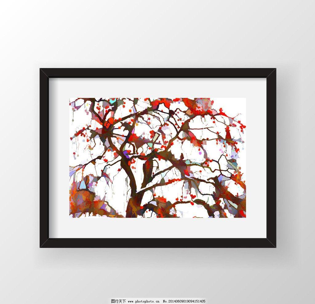 装饰画 树图片图片
