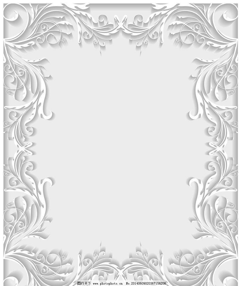 欧式剪纸花纹_边框花纹剪纸图片大全