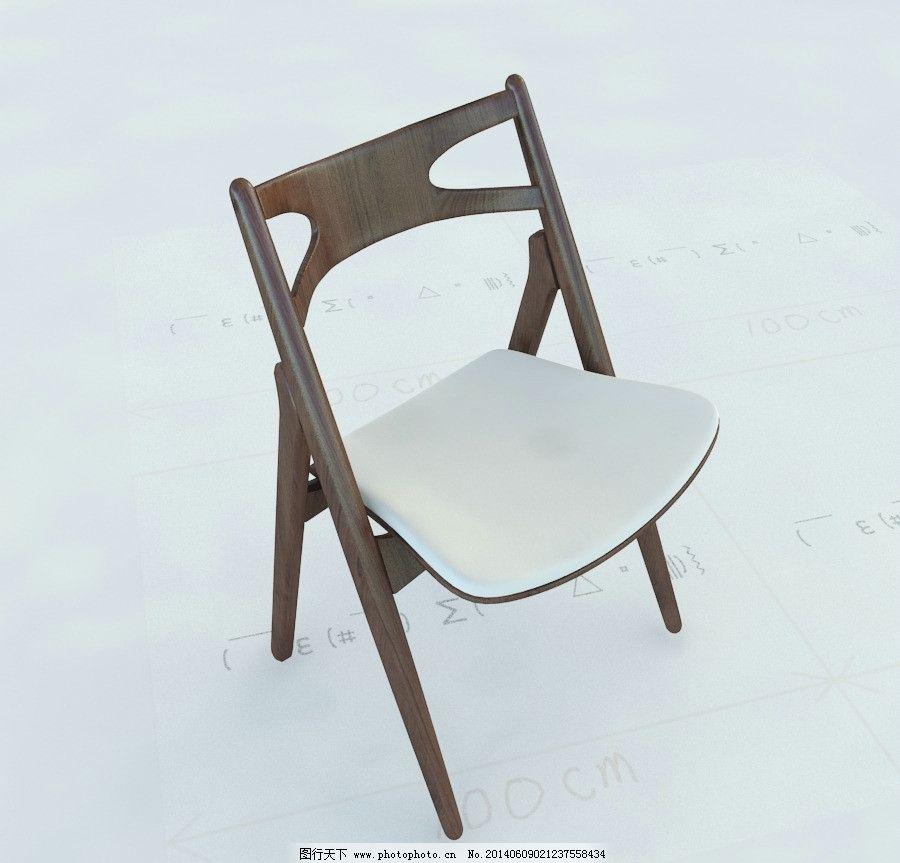 凳子简笔画 步骤