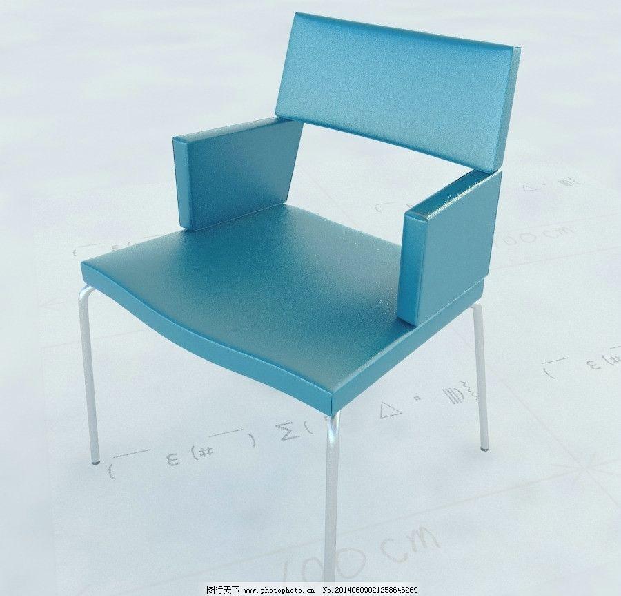 椅子 家具 单体模型 时尚家具 重制版单体模型合辑