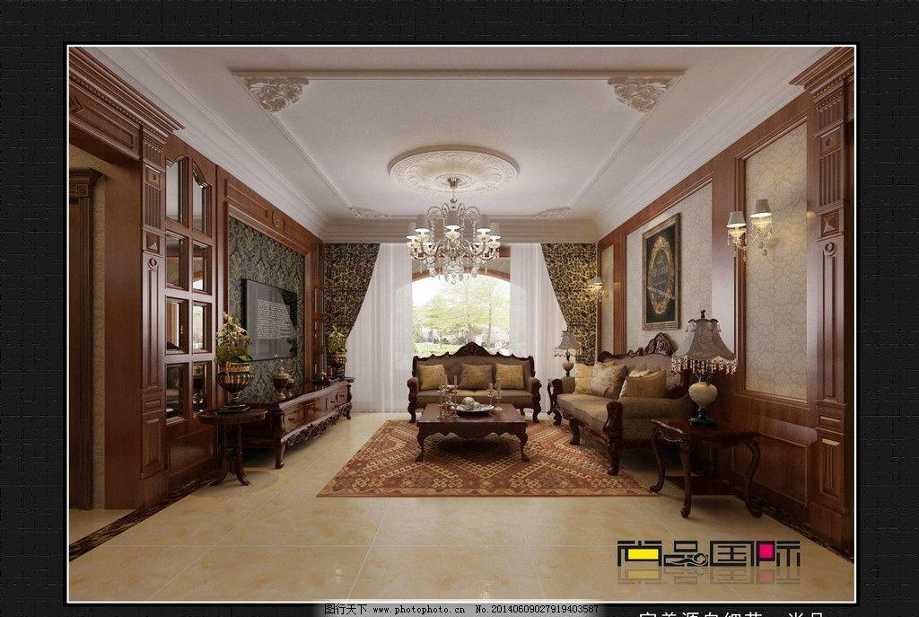 欧式家装效果图图片