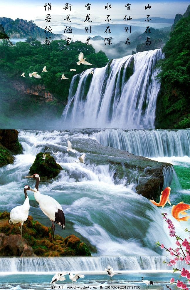 壁纸 风景 旅游 瀑布 山水 桌面 647_987 竖版 竖屏 手机