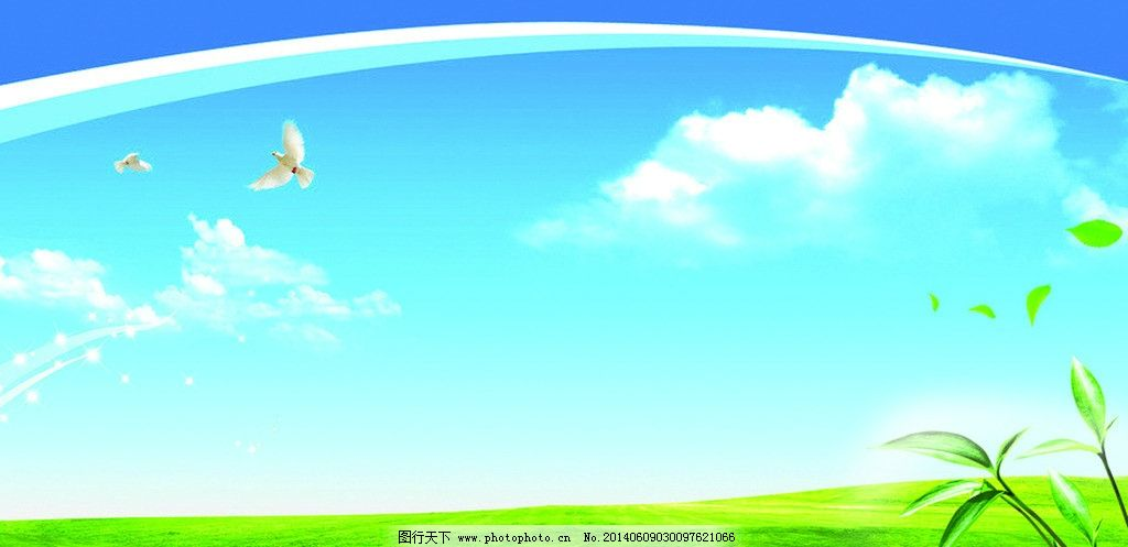 淡蓝版面背景图片图片