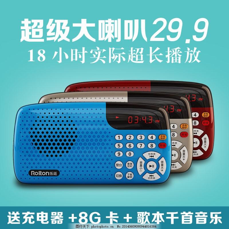 主页   收音机   收音机主页 青色 天蓝色