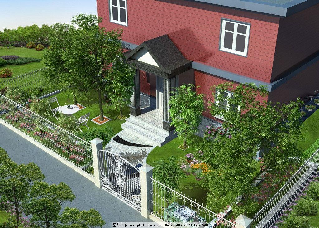别墅景观 分层 渲染 植物