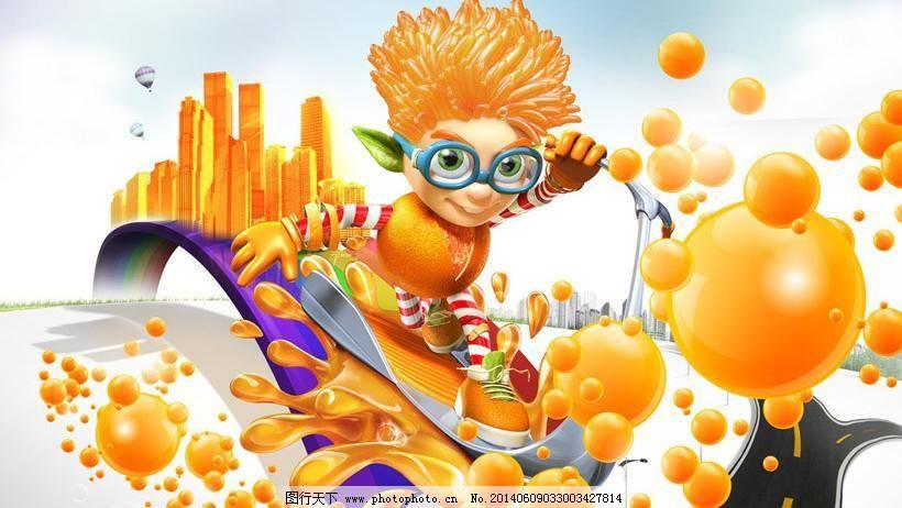 创意橙汁宣传海报设计psd素材