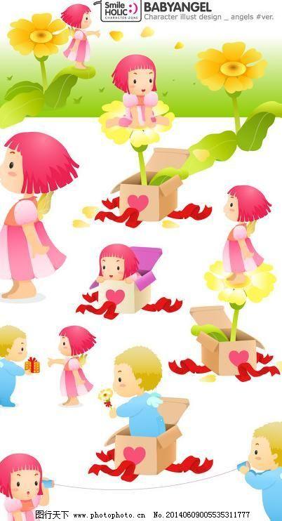 可爱娃娃 免费素材 飘带 矢量素材 图案 图案 花朵 可爱娃娃 背景