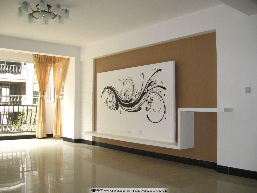 电视背景墙免费下载 设计 室内 装修 室内 装修 设计 家居装饰素材