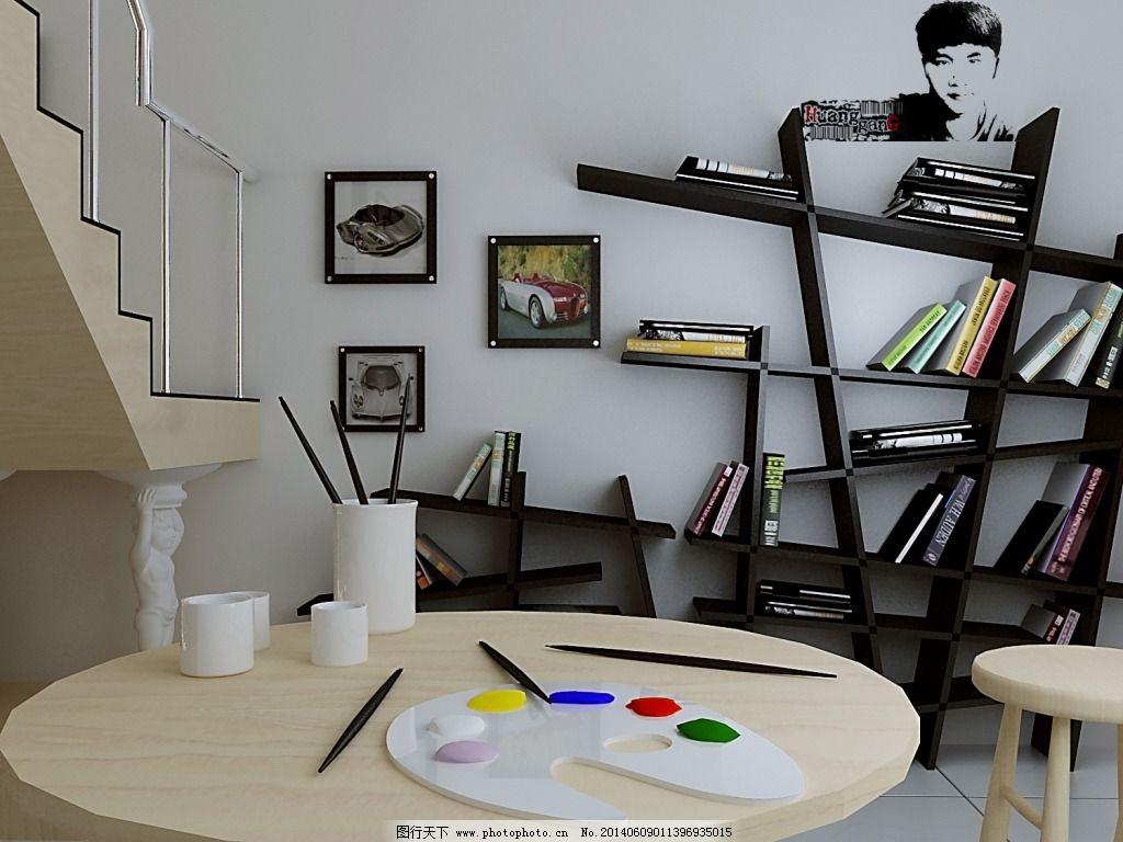 创意 书房 装修 装修 书房 创意 家居装饰素材 室内设计图片