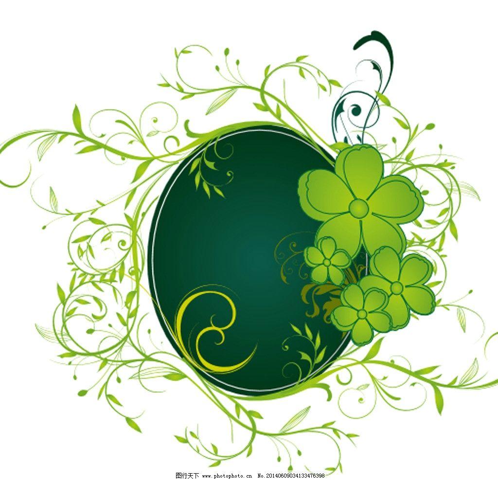 手绘花卉 卡片 花纹花卉 植物花纹 线条 绿色 绿草 矢量花纹