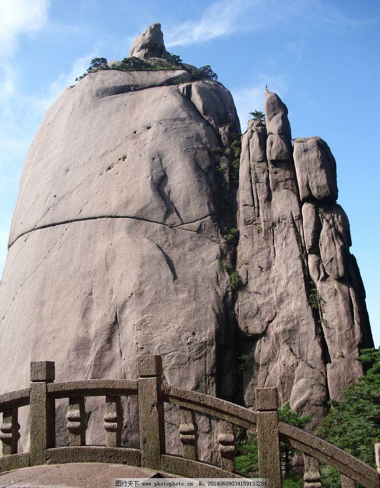 黄山其山 风景 石头 背景 松 旅游摄影