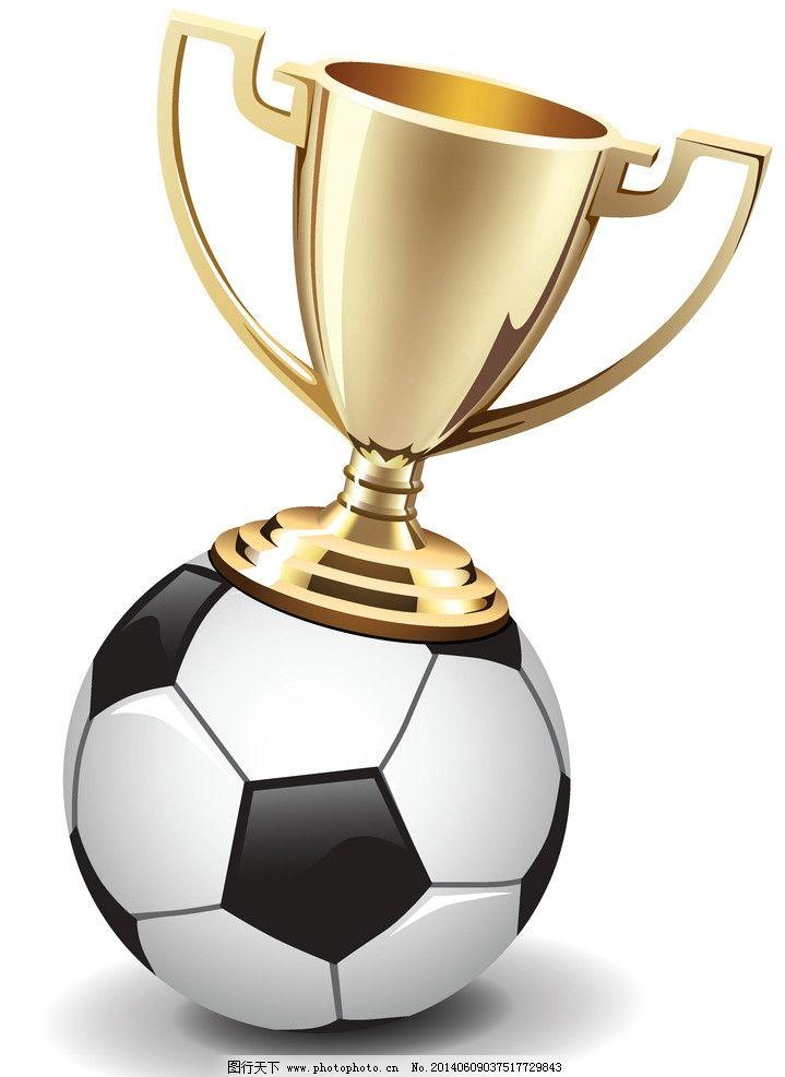足球 巴西足球世界杯 足球世界杯 足球比赛 金杯 奖杯 手绘 2014 足球