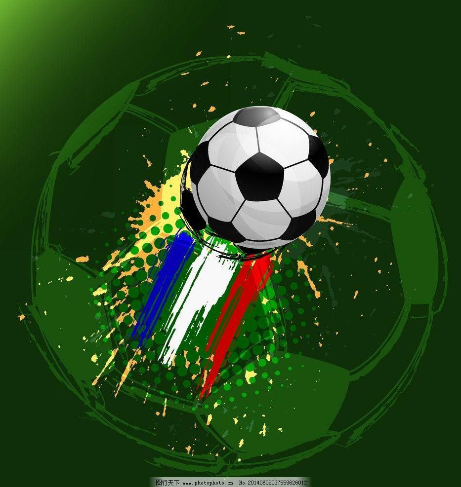 足球世界杯 足球比赛 2014 足球海报 巴西足球 足球设计 体育 体育图片