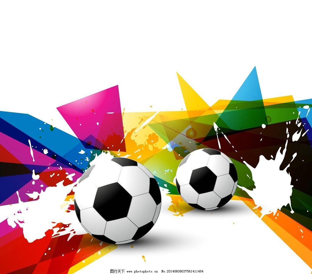 巴西足球世界杯 足球世界杯 足球比赛 手绘 墨迹 泼墨 2014 足球海报