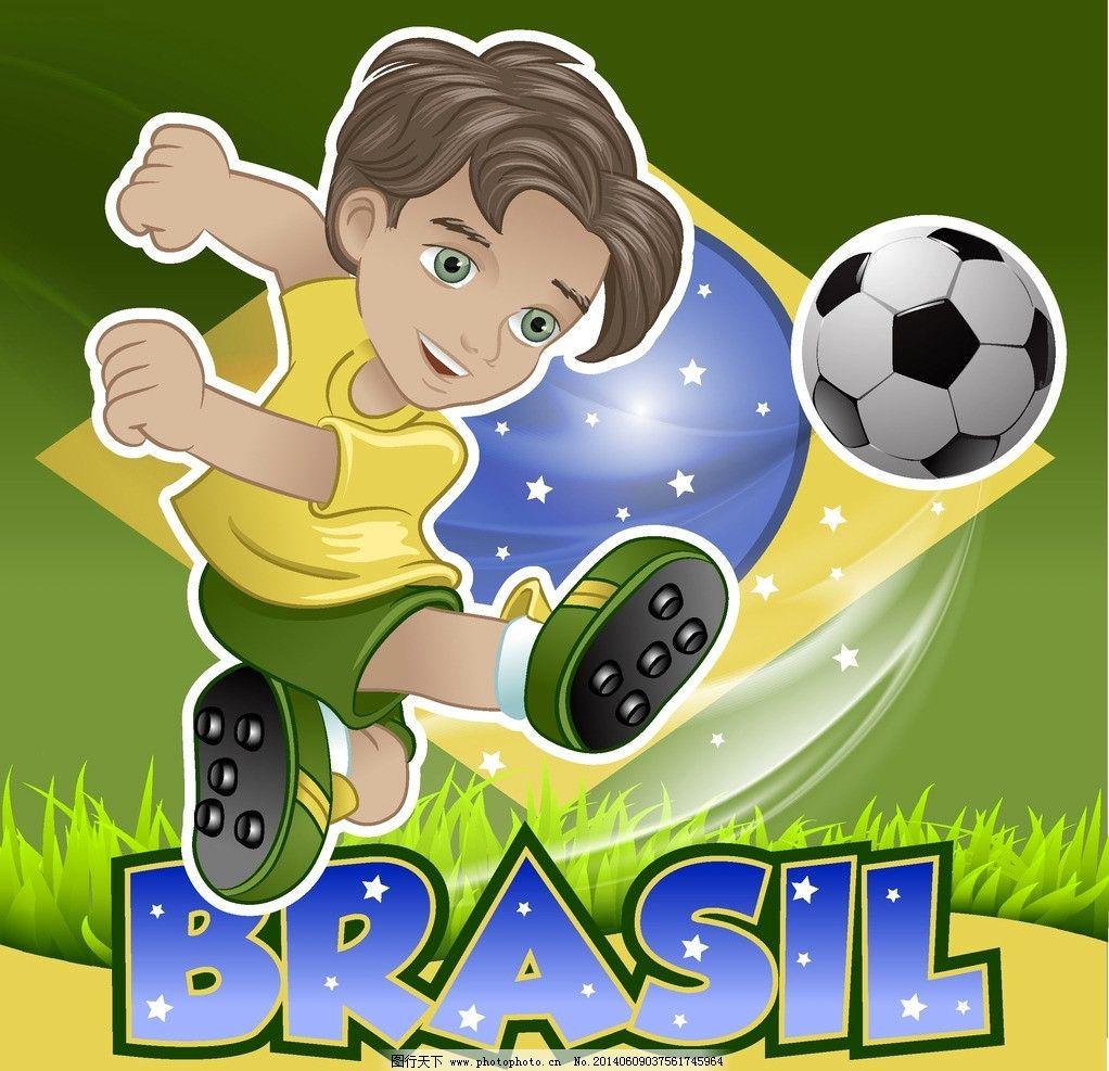 足球 巴西足球世界杯 足球世界杯 足球比赛 卡通人物 小男孩 2014