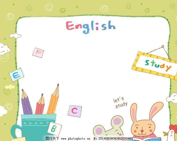 卡通图画 卡通 框 儿童 动画 卡通边框 儿童装饰 儿童幼儿 人物图库