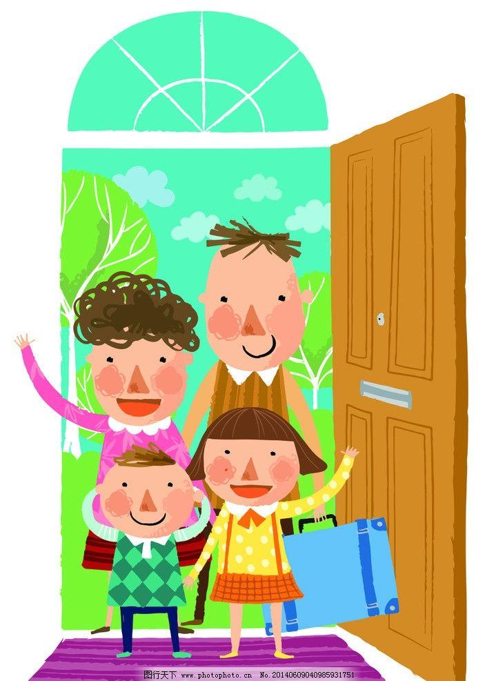 儿童手绘进门回家图片