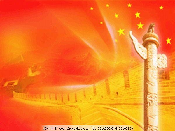 中国华表ppt