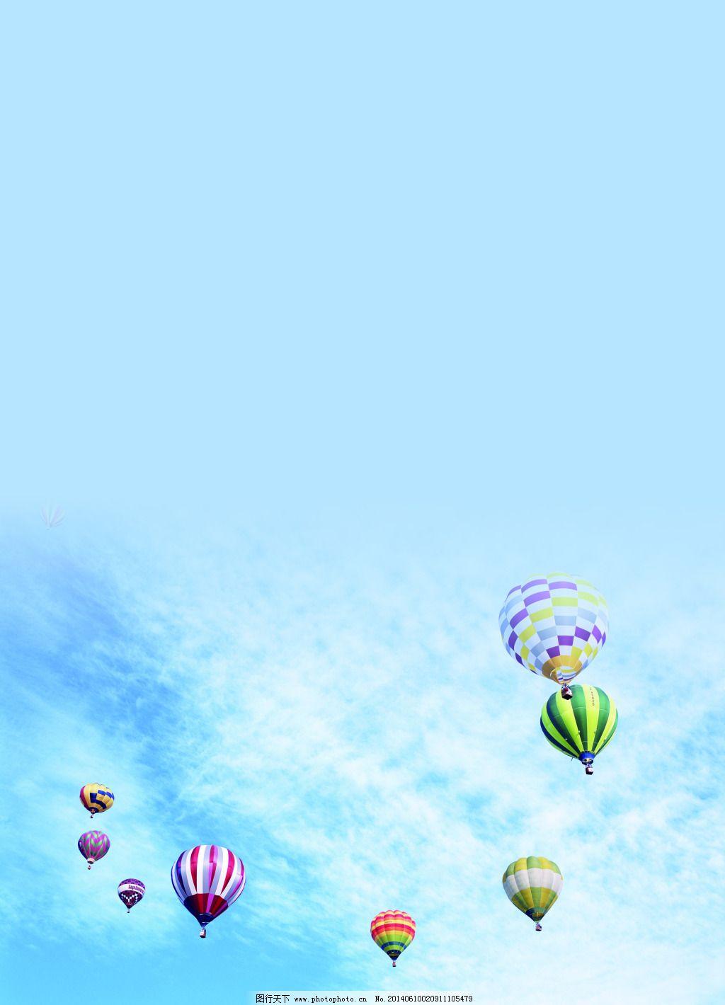 卡通天空背景手绘