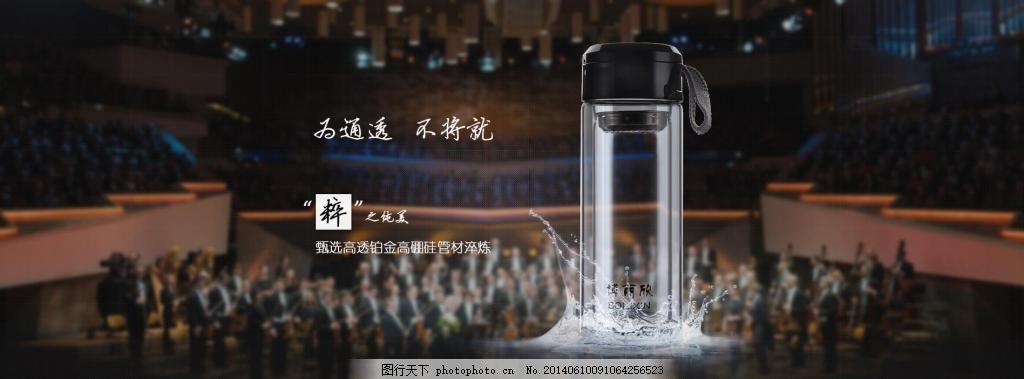 产品玻璃杯 杯子 通透 透明 黑色