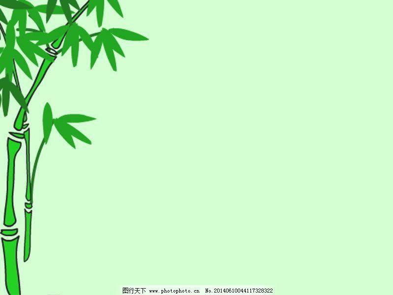 竹子ppt模板_水墨中国风_ppt_图行天下图库