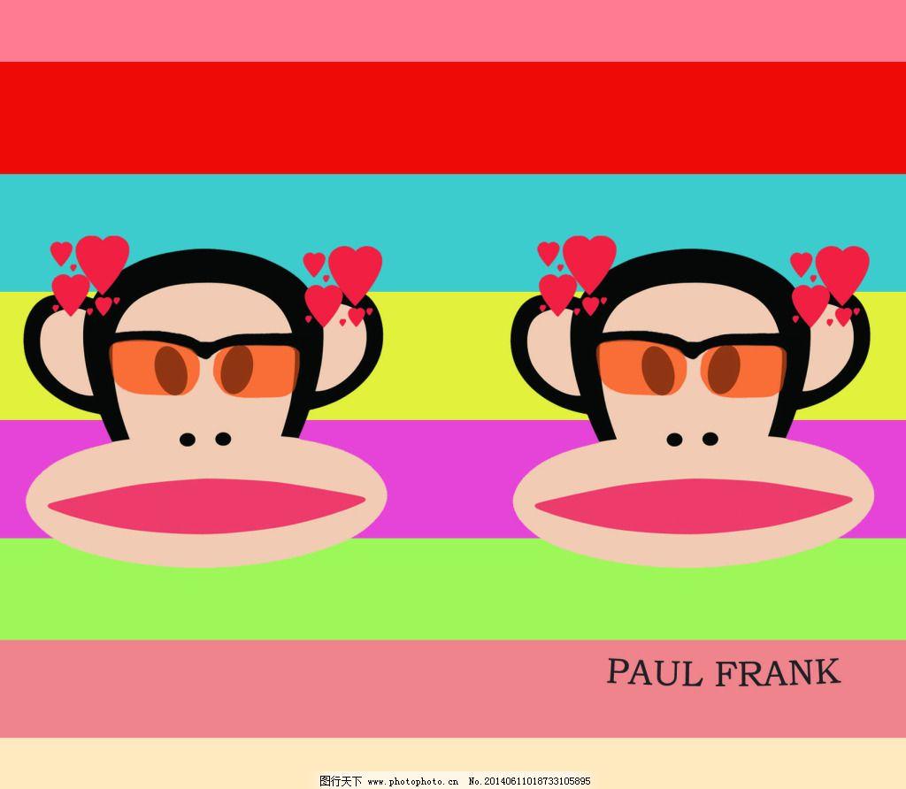 彩虹条纹大嘴猴 爱心彩虹大嘴猴 图片素材 卡通|动漫|可爱图片