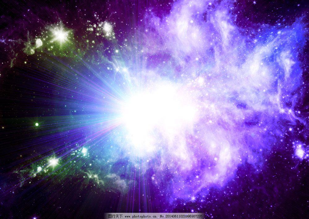 星空背景免费下载 背景图片 文案 星空 星空 背景图片 文案 图片素材