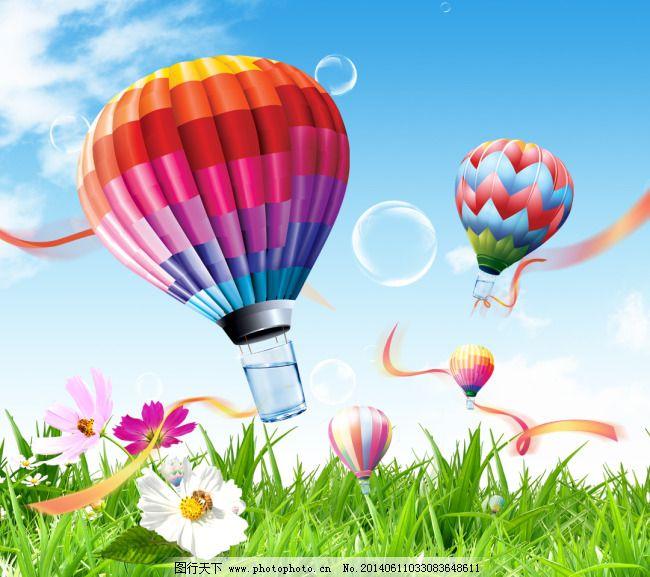 热气球 鲜花 热气球 ps 格式 草地 鲜花 蓝天 psd源文件 其他psd素材