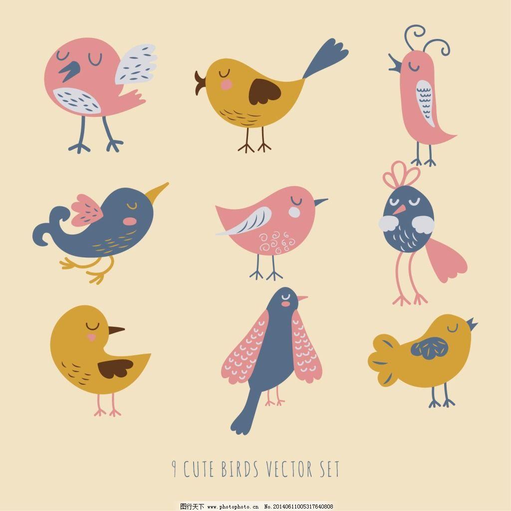 卡通小鸟 卡通小鸟免费下载 可爱 手绘 矢量图 广告设计
