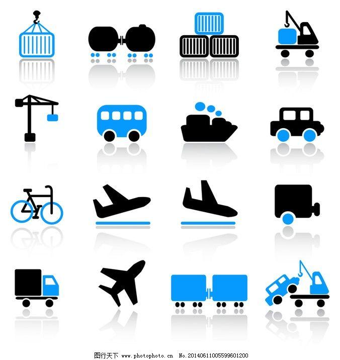 交通图标矢量图免费下载