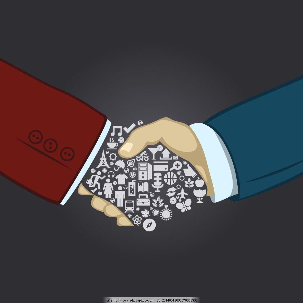 创意 商务 图标 握手 商务 图标 握手 创意 矢量图 现代科技图片
