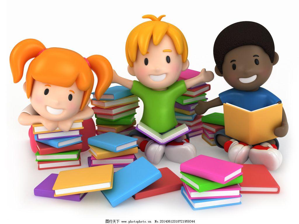 小学生看书