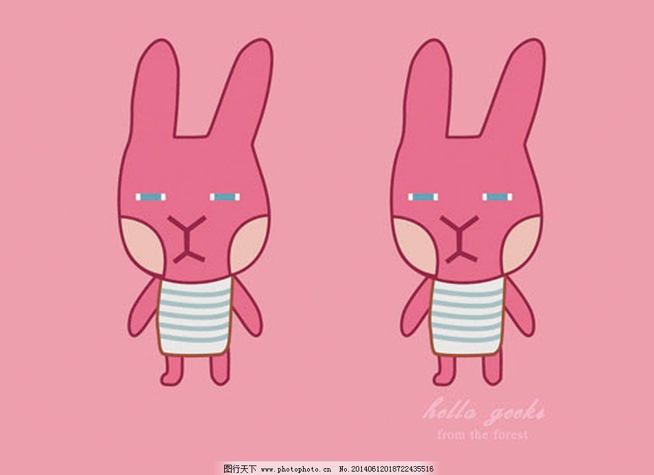 卡通小兔 卡通小兔免费下载 卡通动物 卡通小兔子 手绘粉色小兔子