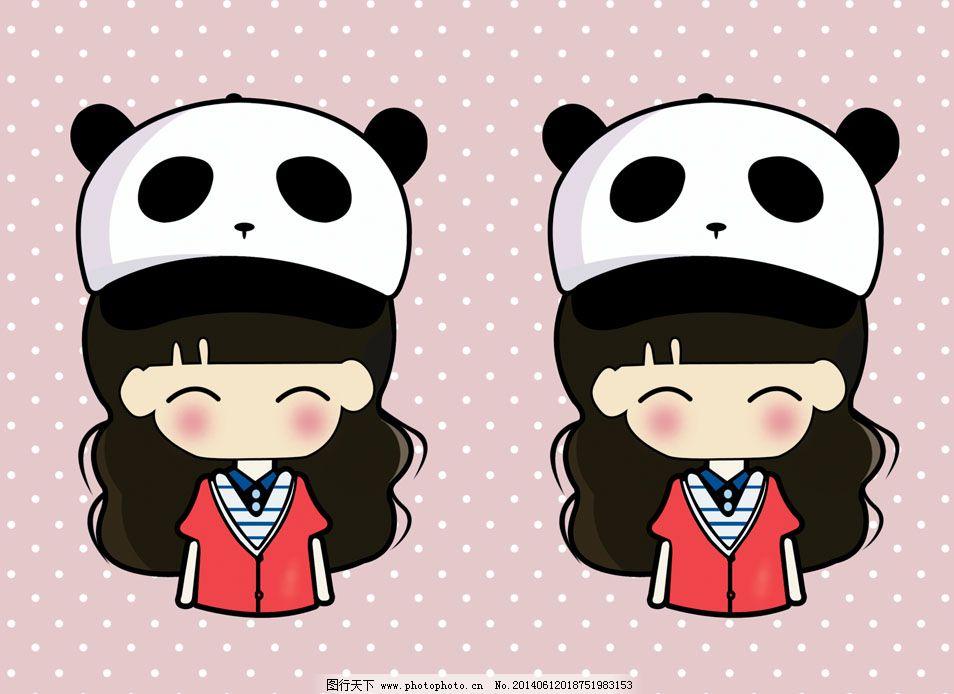 卡通女孩 熊猫帽子女孩 手绘大熊猫与女孩 图片素材 卡通|动漫|可爱