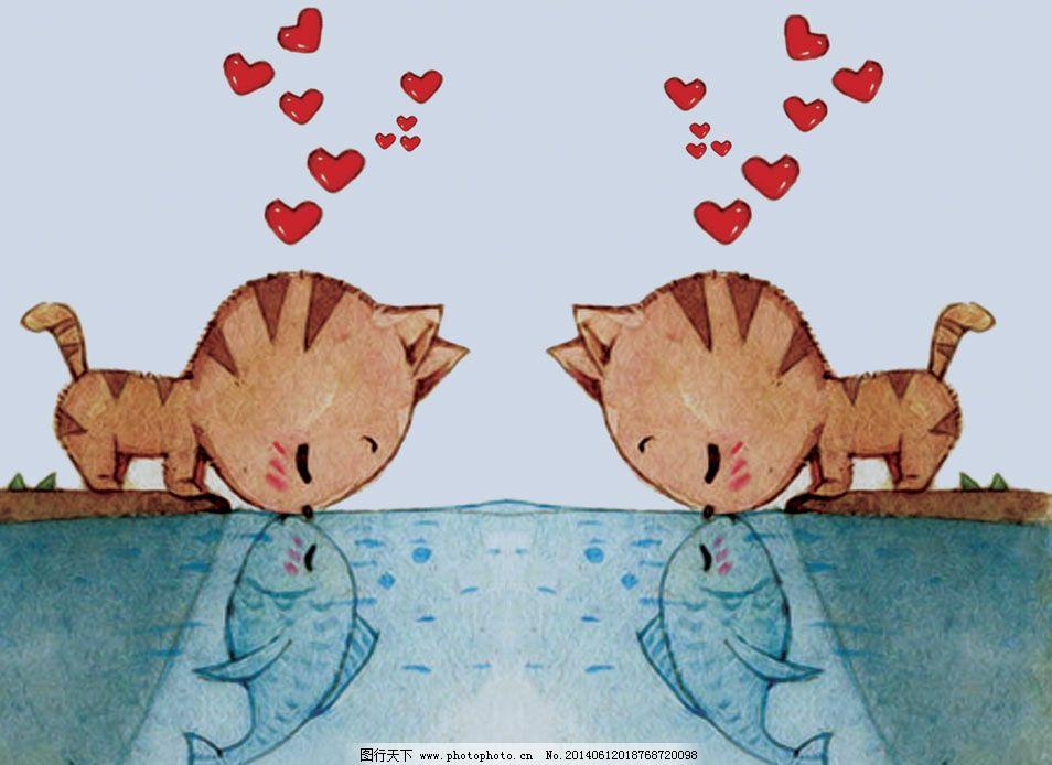 可爱小猫 猫吃鱼 猫鱼之恋 猫吻鱼 可爱小猫 图片素材 卡通 动漫 可爱