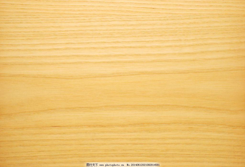 木纹背景 木纹图片 木纹质感 木纹质感 木纹图片 木纹背景 图片素材