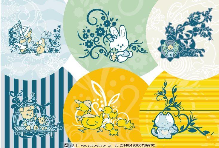 小花边小动物卡通背景矢量素材
