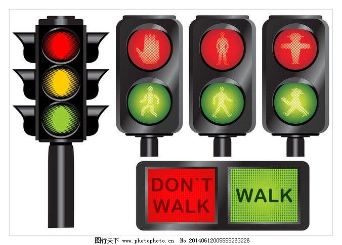 交通矢量图免费下载 红绿灯 交通 交通规则 矢量图 交通 交通规则 红