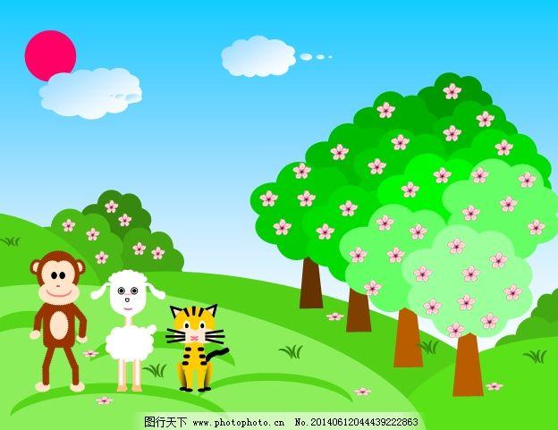 卡通动物ppt模板免费下载 动物 卡通 绿树 太阳 卡通 动物 绿树 太阳