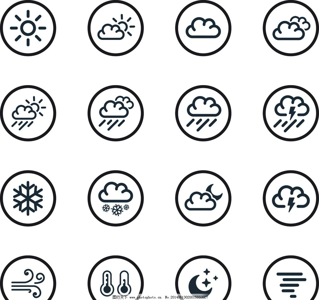 logo 标识 标志 设计 矢量 矢量图 素材 图标 1024_962