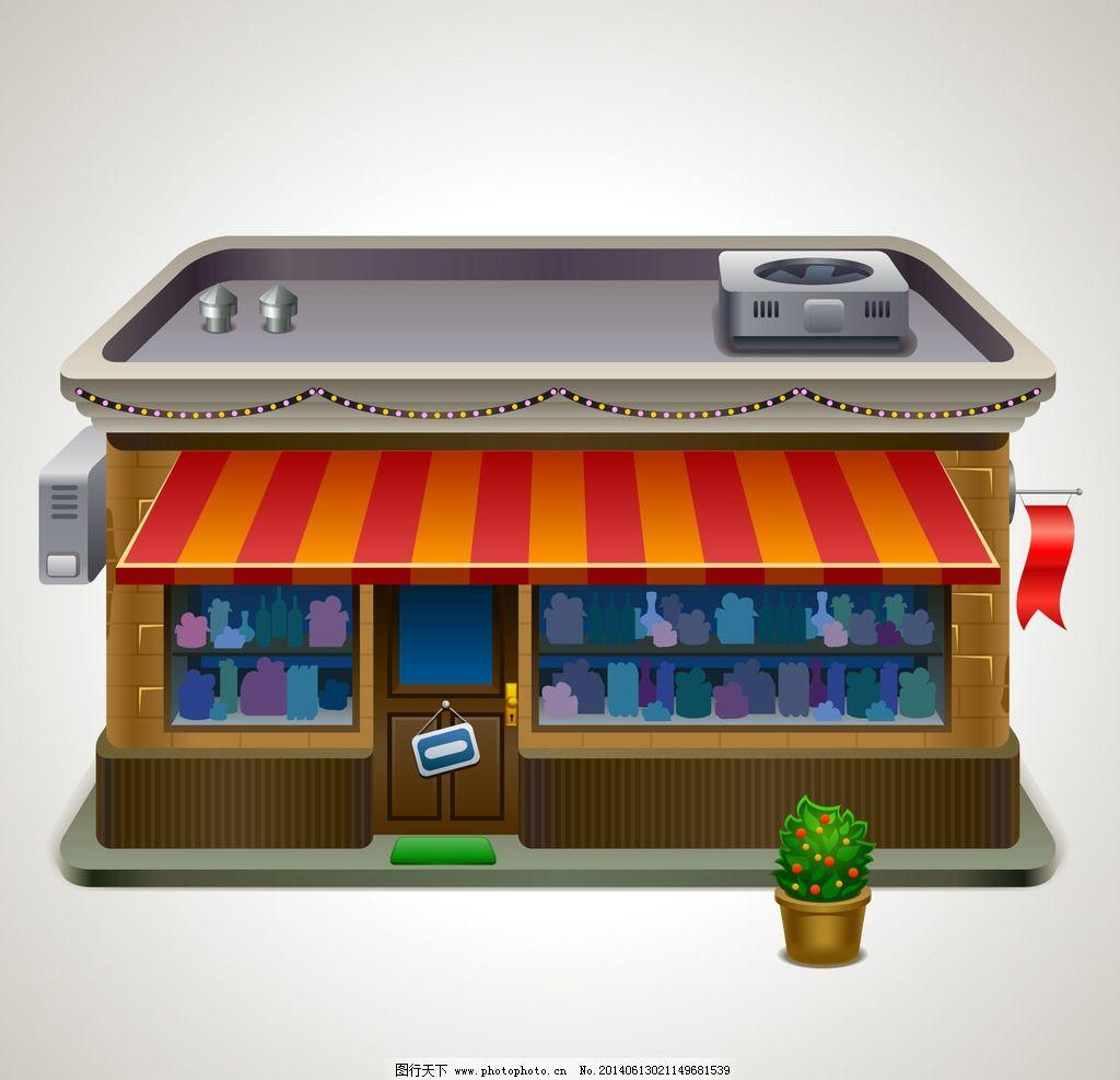 店铺 房子 卡通建筑 立体建筑 城镇 3d建筑物 房产 家居 建模 模型
