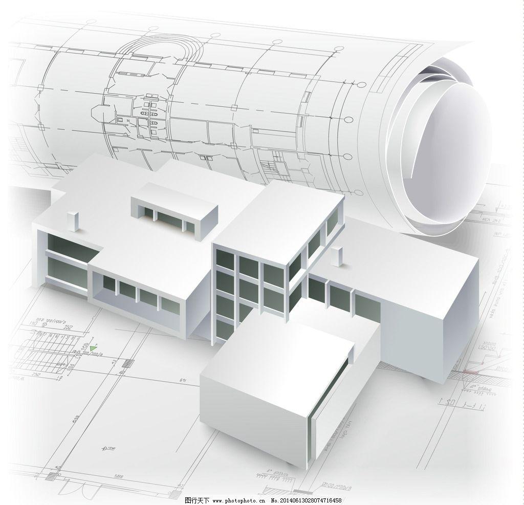设计图 图纸 工程图纸 平面图 工程图 格局 装修 房子 家居 城市 施工