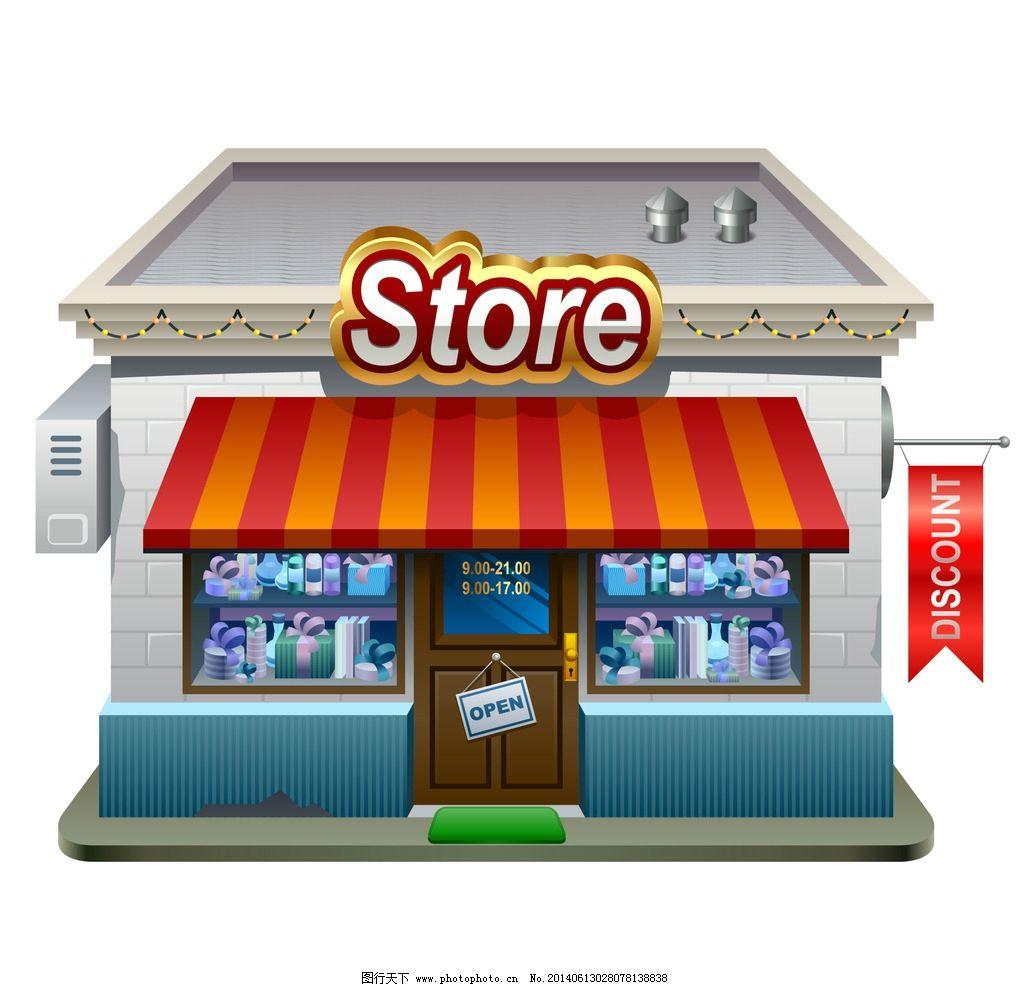 别墅 欧式建筑 商店 店铺 房子 卡通建筑 立体建筑 城镇 3d建筑物