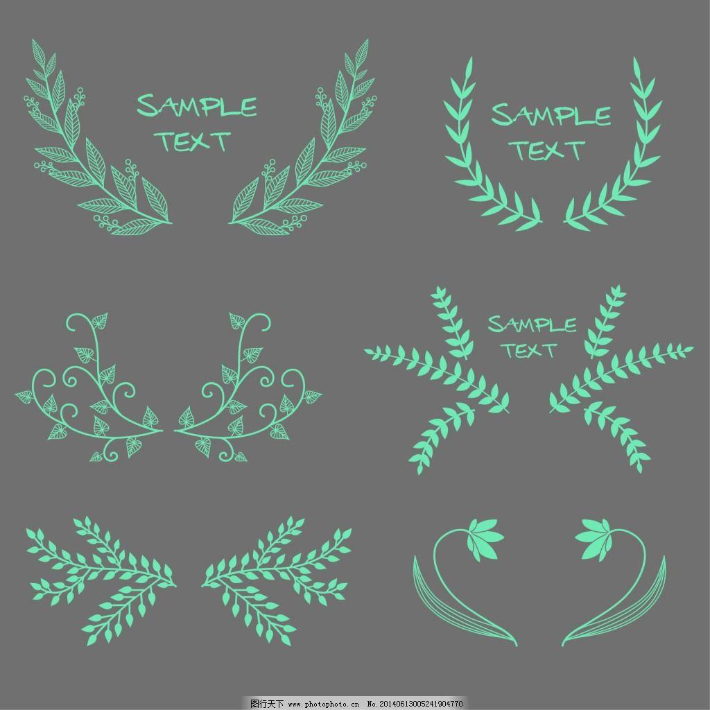 手绘/手绘的叶子