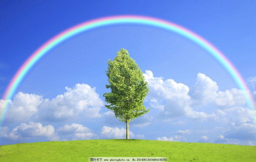 彩虹图片_自然风景_自然景观