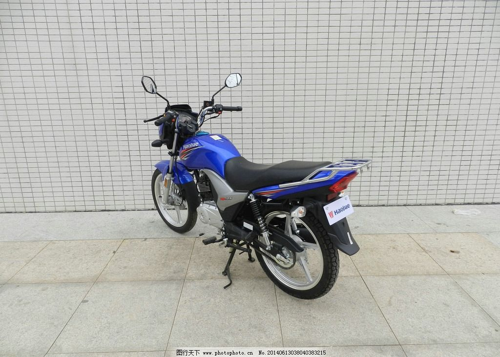 摩托车hj125k   摩托车 上牌 上户照片 行驶证 摩托车照片 男装车