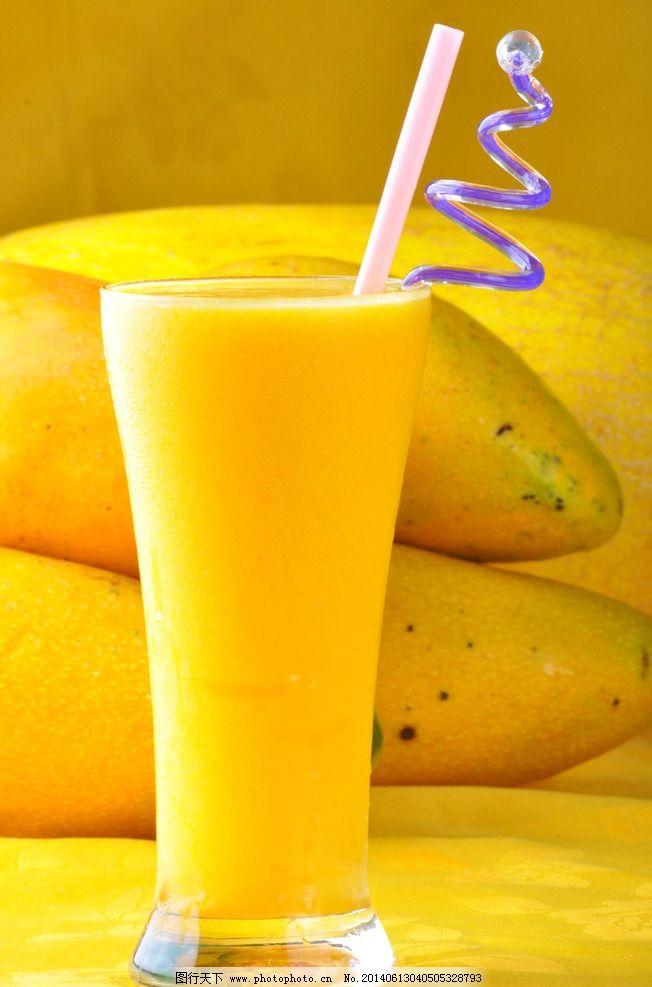 芒果汁 芒果 果汁 饮料 饮料酒水 餐饮美食 摄影 300dpi jpg